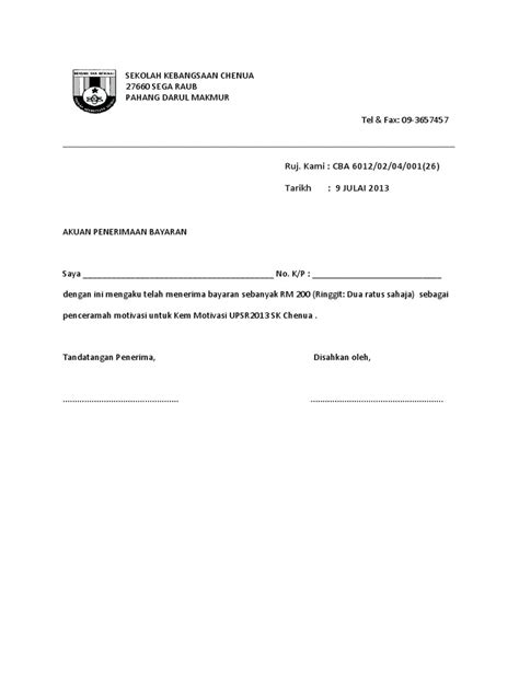 contoh surat akuan penerimaan bayaran