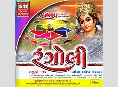 Tu Kaline Kaliyani Re MP3 Song Download Rangoli Tahuko