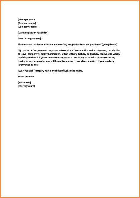 formal resignation letter sample  notice