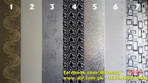 alif pvc panel pvc wall panels  pakistan hd