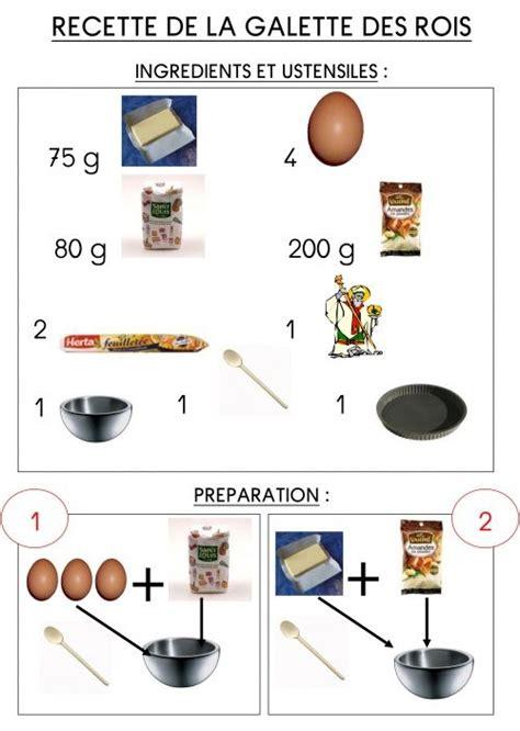 galette des rois hervé cuisine ecole maternelle aulézy fréjus la recette de la