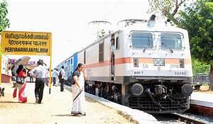 Periyanaickenpalayam Railway Station