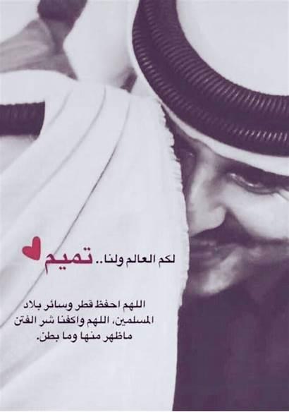 Sheik Eyes Personal Care