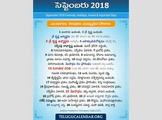 September 2018 Telugu Festivals, Holidays & Events
