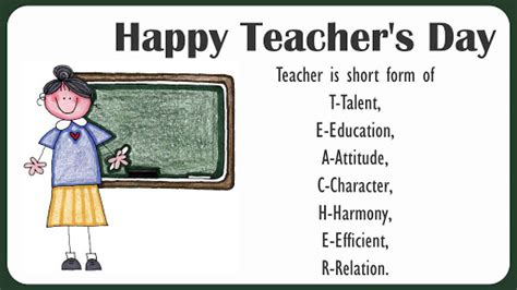 happy teachers day india  pictures hd images ultra