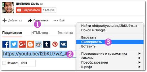 скачать приложение itunes на компьютер бесплатно с официального сайта