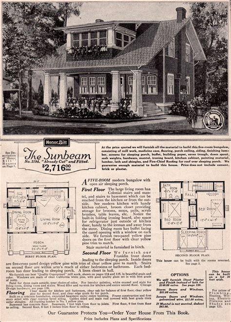 sears modern home junkie    house part   aurora   elmwood