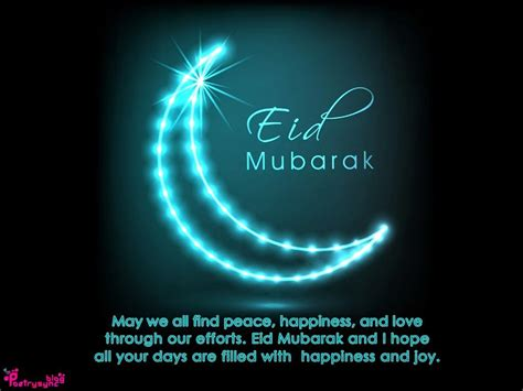 Eid Wishes Picture by Eid Mubarak Wishes Sms And Message With Greetings Pictures