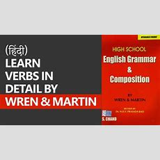 Wren & Martin English Grammar Tenses Introduction (in Hindi) Youtube