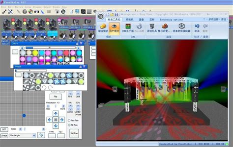 computer controlled lights software 28 images elation