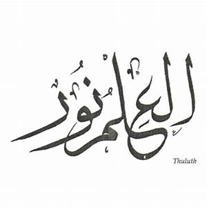 Index of /dept/lc/arabic/img-arabic/calligraphy