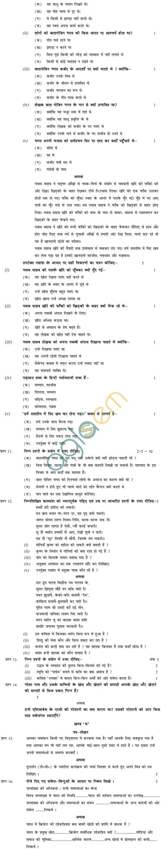 cbse sample papers  class  sa hindi  aglasem schools