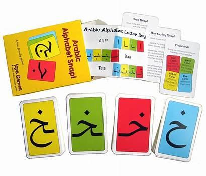 Arabic Alphabet Letters Snap Card Games Letter