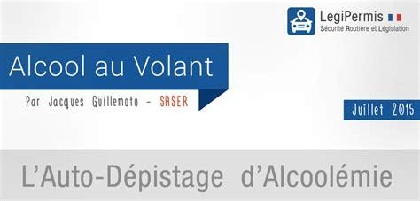 taux alcoolémie conducteur taux d alcool au volant taux d 39 alcool conducteur suisse les dangers de l 39 alcool au