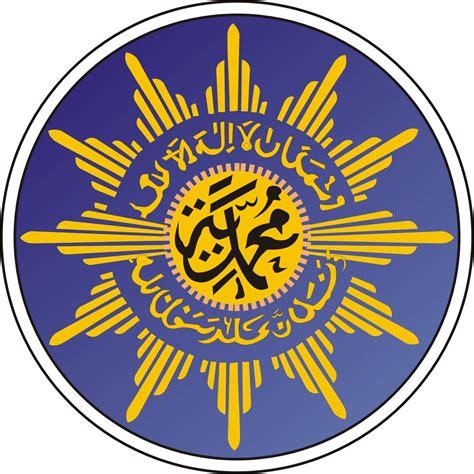 Logo Muhammadiyah Zarlinda