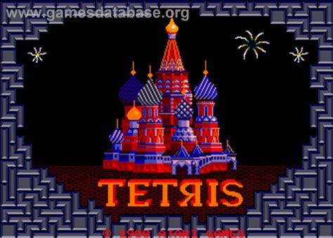 Tetris Arcade Games Database