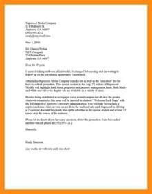 Business Plan Cover Letter 3 Business Plan Cover Letter Actor Resumed