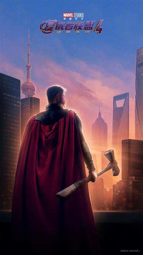 marvels avengers bring  endgame  shanghai
