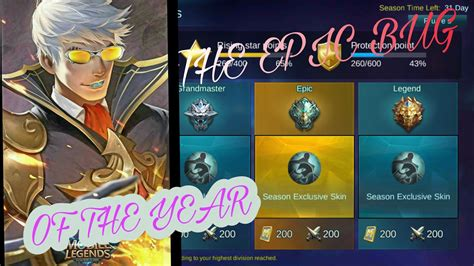 Mobile Legends Epic Bug Of The Year!!!(with Voice Chat