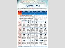 Andhra Pradesh Telugu Calendars 2016 September