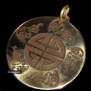 Zeichen Für Induktionsherd : amulett siegel symbol f nf segen gl ck kraft mut langes ~ Watch28wear.com Haus und Dekorationen