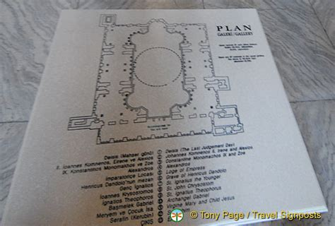 Hagia Floor Plan Dimensions by Hagia Floor Plan
