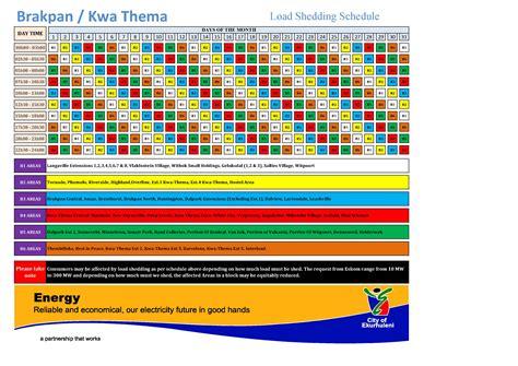 new schedule of load shedding ekurhuleni amends its loadshedding schedules brakpan herald