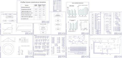 Бакалаврская работа . освещения в промышленном помещении с регулируемой цветностью