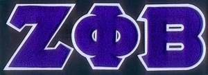 zeta chenille patch With buy greek letter patches