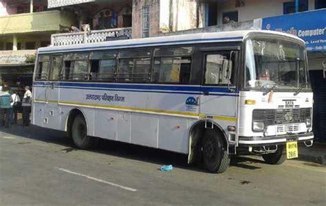 utc  services ver ordinary bus service