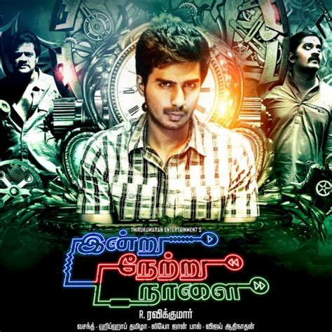 descargar gratis rowdy raja tamil movie free