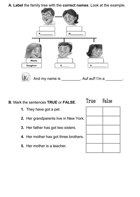 family test interactive worksheet