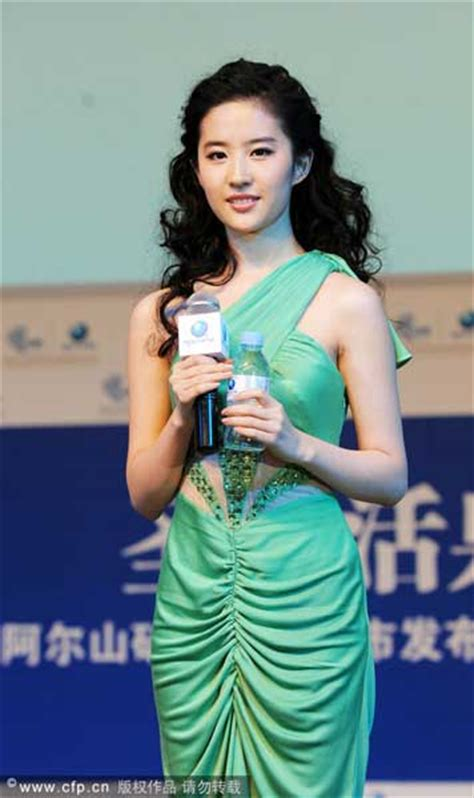 liu yifei to star in wilson yip s quot ghost story quot