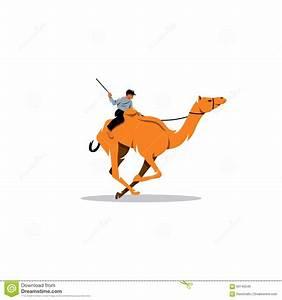 Course De Chameau : course traditionnelle de chameau dans le vecteur de moyen orient illustration de vecteur image ~ Medecine-chirurgie-esthetiques.com Avis de Voitures