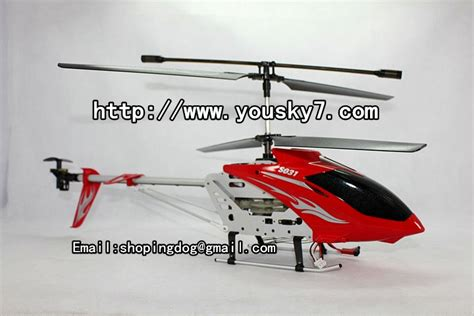 syma  helicopter  syma  rc helicopter syma