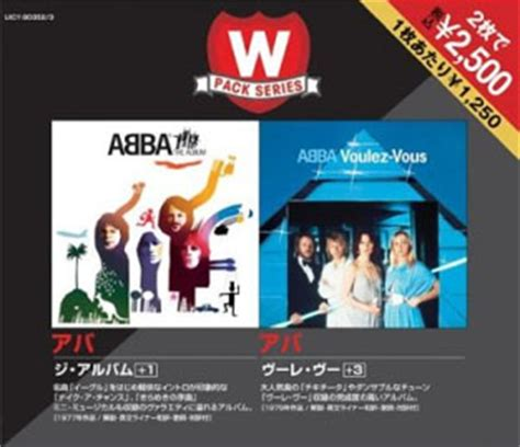 Databbase  Cd  Abba  Albumvoulezvous The