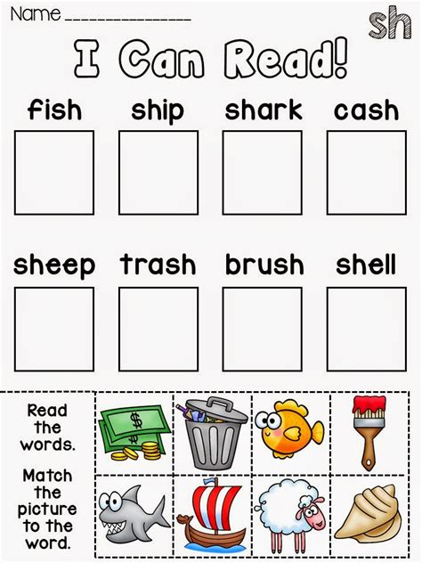 sh digraph worksheets switchconf