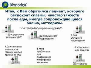 Монастырский сбор от гипертонии из белоруссии отзывы