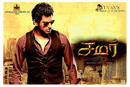 vishal new tamil movie download