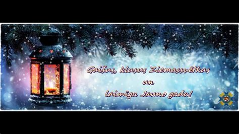Gaišus, klusus Ziemassvētkus un laimīgu Jauno gadu! - YouTube