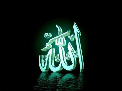 Top Beautiful Islamic Wallpapers Free