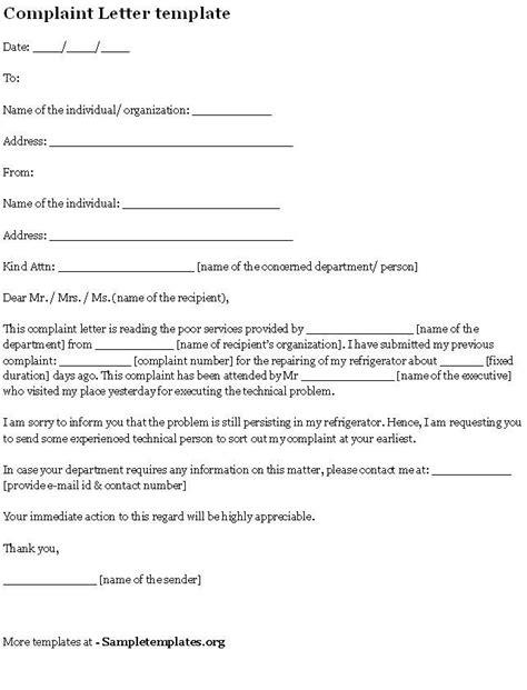 complaint letter template form complaint letter form
