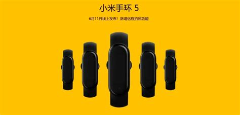 La Xiaomi Mi Band 5 ya tiene fecha de presentación y así luce