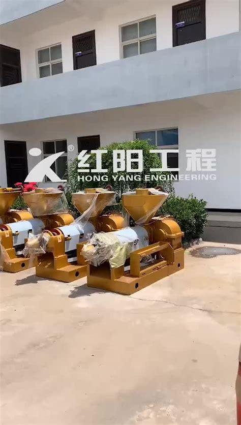 wholesale high quality press machine compressor expeller buy press machine