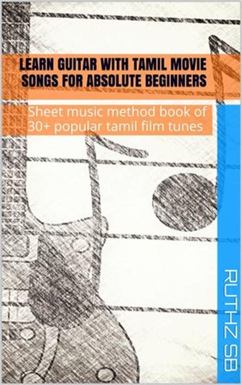 learn guitar  tamil  songs  absolute beginners