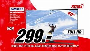 Media Markt Tv Wandhalterung : media markt gifts 2016 samsung tv youtube ~ Orissabook.com Haus und Dekorationen