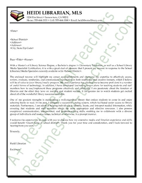 media librarian cover letter sle cover letters and
