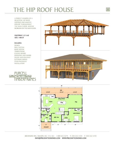 small house plans hip roof house plans  hip roof