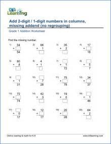 free printable math worksheets 4th grade free math worksheets printable organized by grade k5 learning