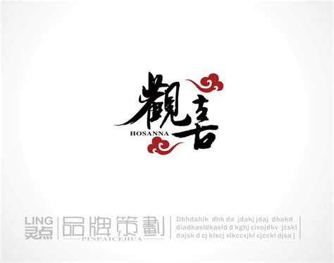 black tea brand logo chinese font design page